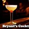 $10 for Drinks at Bryant's