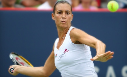 Tennis Canada: Rogers Cup presented by National Bank at York University's Rexall Centre on Mon., Aug. 8 at 7:00PM: 300-Level Seating - Toronto's Rogers Cup presented by National Bank in Toronto