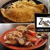 Half Off at Zaguan Latin Café & Bakery