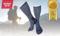 3 זוגות גרביים תרמיים - משלוח חינם