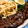 50% Off at Westerkamps Steakhouse and Meat Market