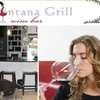 Half Off at Fontana Grill and Wine Bar