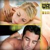 Half Off at Waking Life Massage