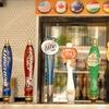 Half Off Bar Fare at America's Backyard