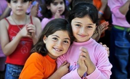 $12 Donation to American Friends of UNRWA - American Friends of UNRWA in