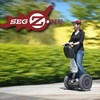 Up to 51% Off Segway Tour in Annapolis