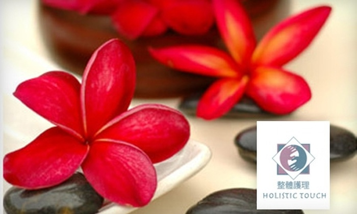 Holisitic Touch - Macon: $35 for a 60-Minute Aromatherapy Massage at Holistic Touch ($75 Value)