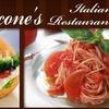 $7 for Italian Fare at Roncone's