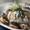 52% Off Sukiyaki and Asian Fare at Posh
