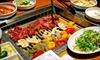 Azian Restaurant Sushi & Korean BBQ - El Montevideo: $35 for a Pan-Asian Meal with Sake for Two at Azian Restaurant Sushi & Korean BBQ (Up to $72.75 Value)
