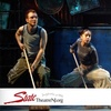Up to 64% Off Ticket to the State Theatre
