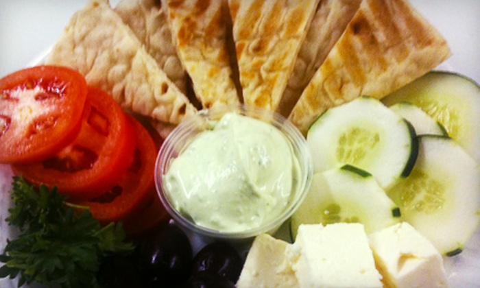 Grecian Delights - Boothwyn: Carryout Special or Greek Meal for Two at Grecian Delights in Boothwyn