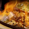 $10 for Contemporary Asian Fare at Bamboo Grille