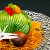 Half Off Japanese Dinner or Lunch at Go Wild Sushi
