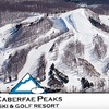 Up to 55% Off Lift Ticket in Cadillac