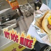 $5 for Hot Dogs at Hot Dog Mike