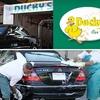 55% Off Car Detailing & Wash