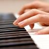 59% Off at Joe's Piano Lessons