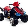Lil' Rider Pro Circuit Hero 4-Wheeler