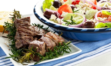 Prix-Fixe Meal for Two of Four at Skara Mediterranean Grill (Up to 54% Off)