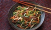 China Inn - Downtown Pawtucket: $15 for $30 Worth of Chinese Cuisine at China Inn
