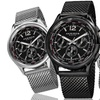 Akribos XXIV Men's Chronograph Stainless Steel Mesh Bracelet Watch