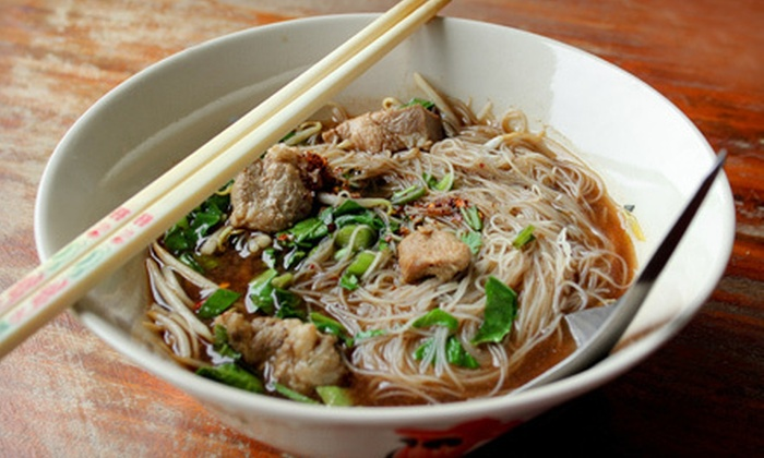 Vietnam Cuisine - Colonialtown South: $10 for $20 Worth of Vietnamese Food at Vietnam Cuisine