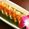 Half Off Japanese Fare at Makiman Sushi
