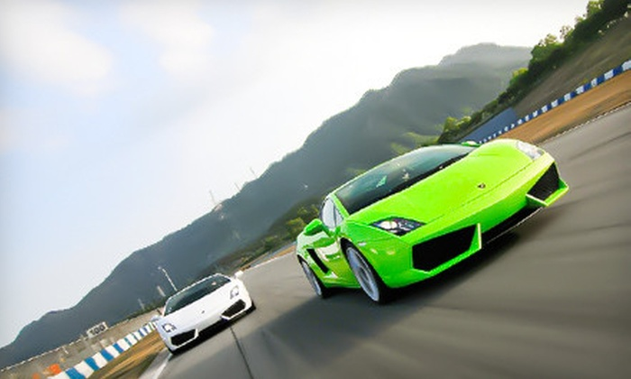 Imagine Lifestyles - Santa Anita Park: Three-Lap High-Speed Driving or Ride-Along Experience in Ferrari or Lamborghini from Imagine Lifestyles (Up to 60% Off)