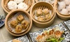 Shanghai Surprise Chinese Restaurant - Shanghai Surprise Chinese Restaurant: Value voucher to spend at Shanghai Surprise Chinese Restaurant for lunch or dinner starting from AED 30