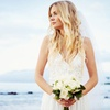 Up to 67% Off Bridal Bash Expo