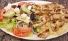 Aegea Restaurant - Douglaston Little Neck: Pizza Dinner for Two, Greek Dinner for Two, or $10 for $20 Worth of Greek and Mediterranean Food at Aegea Restaurant
