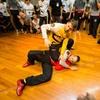 Five Kung Fu Classes