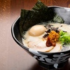 25% Off Pickup at JINYA Ramen Bar. Order Online.