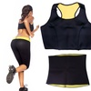 Neoprene SaunaFit Plus Sets
