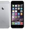 Apple iPhone 6 Plus 16GB Smartphone (GSM Unlocked)