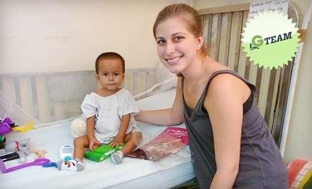 $10 Donation to MedWish International - MedWish International in Cleveland