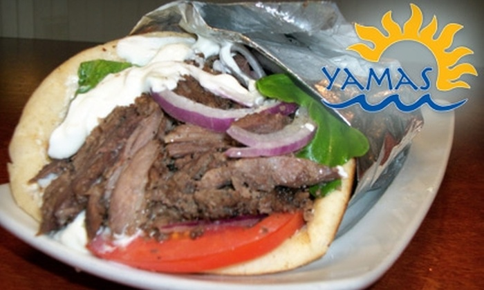Yamas - Bethesda: $10 for $20 of Mediterranean Cuisine at Yamas Mediterranean Grill in Bethesda