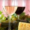 Half Off Wine Flight for Two at Vie De Bohème