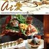 Ai Sushi - $35 voucher for $15
