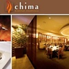 Half Off at Chima Brazilian Steakhouse