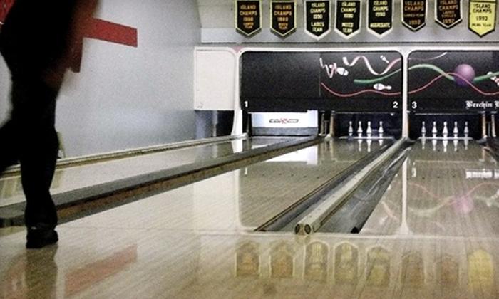 Brechin Lanes - Nanaimo: Bowling at Brechin Lanes in Nanaimo. Two Options Available.