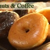 $4 for Ray's Donuts and Coffee