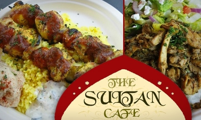 The Sultan Cafe - Northwest District: $7 for $15 Worth of Hummus, Turkish Coffee, and More at The Sultan Cafe