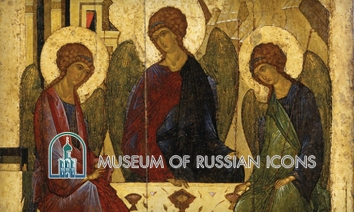 Museum of Russian Icons - Boston: $19 for a One-Year Family Membership ($45 Value) or $5 for Two Admissions ($10 Value) to the Museum of Russian Icons in Clinton