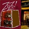 Half-off at ZuZu! Restaurant