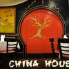 Half Off Chinese Cuisine at China House