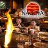 Half Off Japanese Fare at Nagoya
