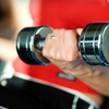 Nitro Fitness - Evansville: $20 for 20 All-Access Day Passes to Nitro Fitness ($160 Value)
