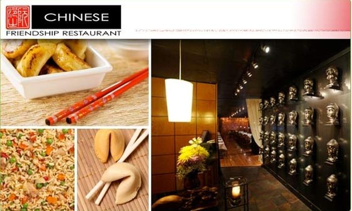Friendship Chinese Restaurant - Avondale: $10 for a $25 Groupon at Friendship Chinese Restaurant